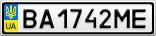 Номерной знак - BA1742ME