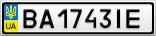 Номерной знак - BA1743IE