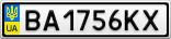 Номерной знак - BA1756KX