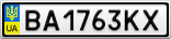 Номерной знак - BA1763KX