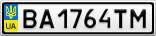 Номерной знак - BA1764TM