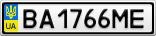 Номерной знак - BA1766ME