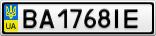 Номерной знак - BA1768IE