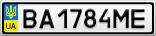 Номерной знак - BA1784ME