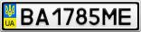 Номерной знак - BA1785ME