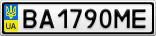 Номерной знак - BA1790ME