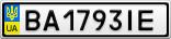 Номерной знак - BA1793IE