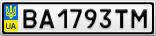 Номерной знак - BA1793TM