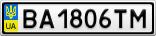 Номерной знак - BA1806TM