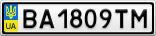 Номерной знак - BA1809TM