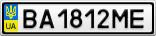 Номерной знак - BA1812ME