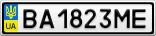 Номерной знак - BA1823ME