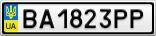 Номерной знак - BA1823PP