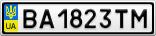 Номерной знак - BA1823TM