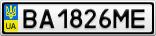 Номерной знак - BA1826ME
