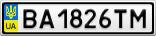 Номерной знак - BA1826TM