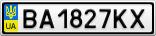 Номерной знак - BA1827KX