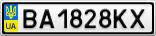 Номерной знак - BA1828KX