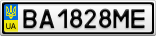 Номерной знак - BA1828ME