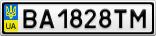 Номерной знак - BA1828TM