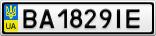 Номерной знак - BA1829IE