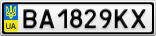Номерной знак - BA1829KX
