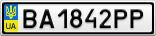 Номерной знак - BA1842PP