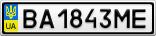 Номерной знак - BA1843ME