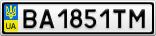 Номерной знак - BA1851TM