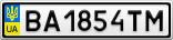 Номерной знак - BA1854TM