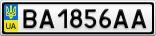 Номерной знак - BA1856AA