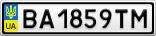 Номерной знак - BA1859TM