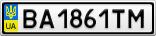 Номерной знак - BA1861TM