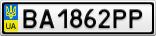 Номерной знак - BA1862PP