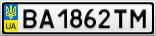 Номерной знак - BA1862TM