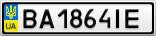 Номерной знак - BA1864IE