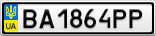 Номерной знак - BA1864PP