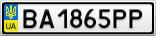 Номерной знак - BA1865PP