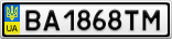 Номерной знак - BA1868TM
