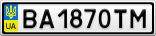 Номерной знак - BA1870TM
