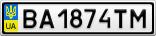 Номерной знак - BA1874TM