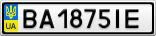 Номерной знак - BA1875IE