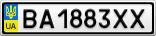 Номерной знак - BA1883XX