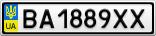Номерной знак - BA1889XX