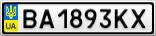 Номерной знак - BA1893KX