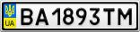 Номерной знак - BA1893TM