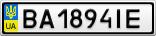 Номерной знак - BA1894IE