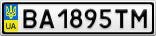 Номерной знак - BA1895TM