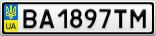 Номерной знак - BA1897TM