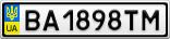 Номерной знак - BA1898TM